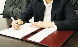 ご相談の流れ4「ご依頼」|米沢市で離婚問題・相続・企業法務に関する法律相談なら
