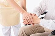 高齢者支援|山形県米沢市で離婚問題・相続・企業法務に関する法律相談なら